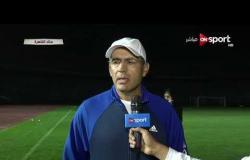 ستاد مصر - لقاء مع ك. سيد عيد مدرب النصر عقب الهزيمة من الزمالك بالجولة التاسعة من الدوري