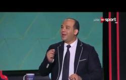 ستاد مصر - التحليل الفني ولقاءات ما بعد مباراة الزمالك والنصر بالجولة التاسعة من الدوري