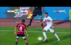 ستاد مصر - ملخص الشوط الأول من مباراة الزمالك والنصر ضمن الجولة التاسعة من الدوري