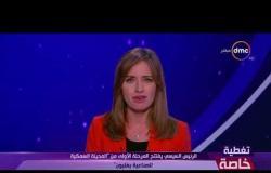 تغطية خاصة - أشرف صحصاح : ما تم تحقيقه في كفر الشيخ لم يتحقق منذ أكثر من 60 سنة