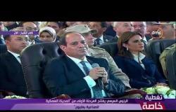 تغطية خاصة - مواطن يطالب الرئيس السيسي بالعفو عن فلاحين كفر الشيخ من غرامات الري هذا العام