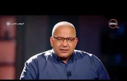 بيومي أفندي - بيومي فؤاد : معارض الأجهزة الكهربائية أصبحت متاحف بعد غلاء الأسعار