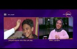 مساء dmc - دعاء مصطفى | صاحبة مبادرة لمحاربة السرطان | ويوم في حياتها لمحاربة السرطان
