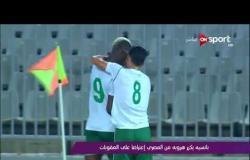 ملاعب ONsport - بانسيه يكرر هروبه من المصرى إعتراضا على العقوبات