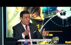 مساء الأنوار - حوار مع المستشار القانوني للأهلي ياسر فتحي وحديث عن اللائحة الاسترشادية