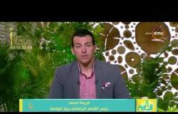 8 الصبح - فريدة محمد : غياب النواب عن الجلسات يتسبب في عدم التصويت على القوانين الهامة