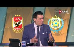 ستاد مصر - حقيقة أزمة شريف إكرامى مع حسام البدرى وخروجه من قائمة مباراة الإسماعيلى
