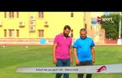 ستاد مصر - الاتحاد وطنطا .. لقاء الخروج من عنق الزجاجة
