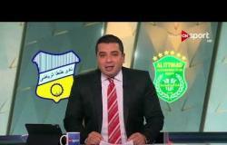 ستاد مصر - تشكيل فريقى الاتحاد وطنطا لمباراتهم معاً