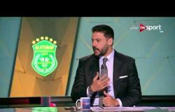 ستاد مصر - أسباب تراجع مستوى فريق الاتحاد السكندرى