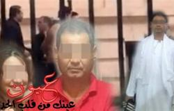 غدا.. الحكم على جمال اللبان ورباب في قضية الزنا