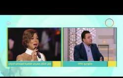 """8 الصبح - لقاء مع المخرج الكويتي """" رمضان خسرو """" و الناقد الفني """" أحمد سعد الدين """""""
