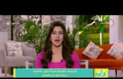 8 الصبح - أتوبيسات تقودها امرأة تجوب القاهرة بزعم الحد من التحرش