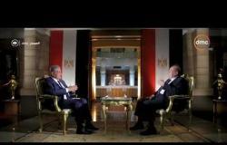 مساء dmc - رئيس الدستورية العليا | مصر دولة عريقة والعالم يجل قضاتها والمنظومة القضائية بأكملها |