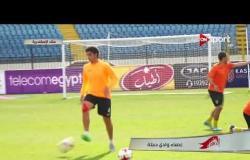 ستاد مصر - تشكيل فريقى وادى دجلة والرجاء لمباراتهم معا