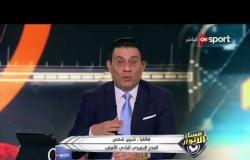 مساء الأنوار - شيرين شمس : طلبنا إشراف 126 قاضي على انتخابات الأهلي بمعدل قاضي لكل صندوق