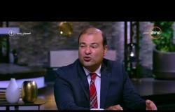 مساء dmc - د.خالد حنفي | تواجد مصر في طريق الحرير هام ويجب أن نكون محطة مؤثرة بين الدول |