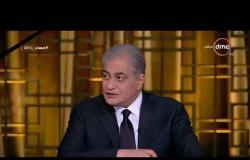 مساء dmc - اللواء أحمد جاد منصور | حادث اليوم يتضمن رسائل الارهابيين لإثبات وجودهم على الساحة |