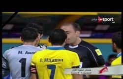 ستاد مصر: ملخص وتحليل وفرص الشوط الأول لمباراة الإسماعيلي وسموحة - ضمن الأسبوع العاشر للدوري