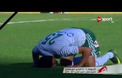 ستاد مصر - نتائج وأهداف الجولة العاشرة من الدوري المصري