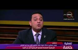 """تغطية خاصة - العقيد حاتم صابر """" لا تهون مع من يرفع السلاح """""""