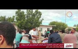تفجير العريش - الرئيس الفلسطيني يدين التفجير الذي أودى بحياة عشرات المصريين