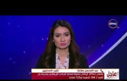 تفجير العريش - نقيب الصحفيين ... هذا الحادث يزيدنا اصرارا على مواجهة هؤلاء القتلة