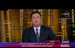 """تغطية خاصة - بعد كلمة الرئيس السيسي """" القوات الجوية تشن هجوم علي منفذي تفجير مسجد الروضة """""""