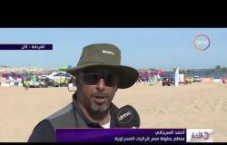 الأخبار - مراسل dmc يكشف أخر مستجدات بطولة مصر للراليات الصحراوية ولقاء مع أحد المنظمين