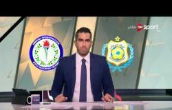ستاد مصر: الإعلامي كريم خطاب ينعي شهداء الوطن في حادث مسجد الروضة بالعريش