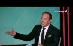 ستاد مصر - أيمن يونس : الزمالك يمر بأزمة ومنظر فريق الكرة غير مقبول