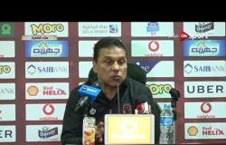 ستاد مصر - المؤتمر الصحفي لحسام البدري مدرب الأهلي عقب الفوز على إنبي بالجولة الـ 12 من الدوري