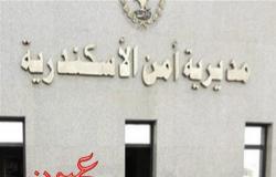 """الاعترافات الكاملة لطالبين أخفيا جثة والدتهما في """"دولاب"""" لـ 3 سنوات"""