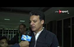 ستاد مصر - لقاء خاص مع إيهاب جلال مدرب إنبي وحديث عن أسباب الخسارة الكبيرة من الأهلي