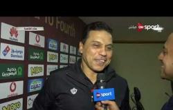 ستاد مصر - حسام البدري : حققنا 3 نقاط هامة أمام إنبي وأزارو يمثل إزعاج على كل الفرق التي نواجهها