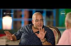 """بيومي أفندي - صبري فواز يسرد موقفآ له مع الراحل """" أحمد زكي """" وموقف كوميدي لـ بيومي فؤاد"""
