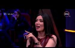 """عيش الليلة - """" لعبة بدون كلام """" مع النجم حسن الرداد والجميلة عبير صبري وأشرف عبد الباقي"""