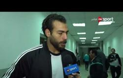 ستاد مصر - لقاء خاص مع محمد أبو جبل - حارس مرمى فريق سموحة عقب الفوز على المقاولون العرب
