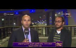 مساء dmc - | كاميرا البرنامج تتابع تشغيل كوبري الفنجري الجنوبي بعد افتتاحه تجريبيا |