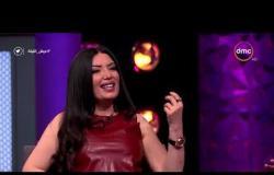 عيش الليلة - لعبة الأغاني مع النجمة عبير صبري وحسن الرداد مع أشرف عبد الباقي