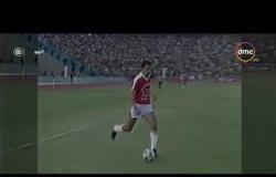 بيبو - أفضل أهداف ومهارات الكابتن محمود الخطيب على أغنية ( بيبو .. الله يا خطيب )