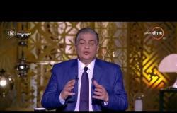 """مساء dmc - أسامة كمال وتعليقة علي مقتل """" علي عبد الله صالح """" ما هي هذه الدموية ؟"""