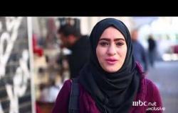 مظاهرات ومواجهات .. الشارع الفلسطيني يرد على قرار ترامب ضد القدس