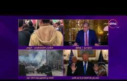 مساء dmc - سفير فلسطين بالقاهرة : قرار أمريكا تجاوز لكلا الخطوط الحمراء وانتهاك فاضح للقانون الدولي