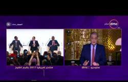 مساء dmc - الرئيس الفرنسي وقع عقودا بمليارات اليوروهات مع قطر لتوفير معدات عسكرية وفي قطاع النقل