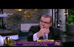 مساء dmc - وزير القوى العاملة : قواعد البيانات الخاصة بالعمالة المصرية بالخارج ليست ثابتة