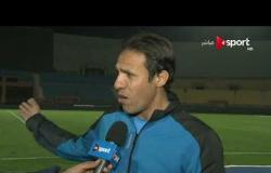 ستاد مصر - تصريحات محمد حليم المدرب العام لحرس الحدود حول هزيمة فريقه من الزمالك