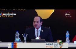 منتدى افريقيا - الرئيس السيسي   أمام المستثمرين فرص واعدة للاستثمار في محور قناة السويس  