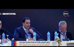 منتدى افريقيا - الرئيس السيسي   السوق المصري ضخم ... وندعم كافة المستثمرين الراغبين في الاستثمار  