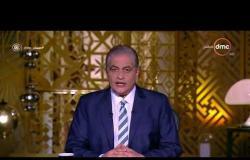 مساء dmc - أسامة كمال   واستشهد السلام في وطن السلام  